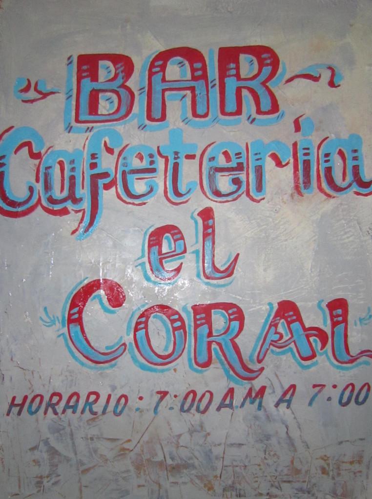 Bar El Coral (Guanabo) - Orlando Lazaro Ortega